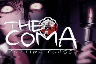 The Coma main