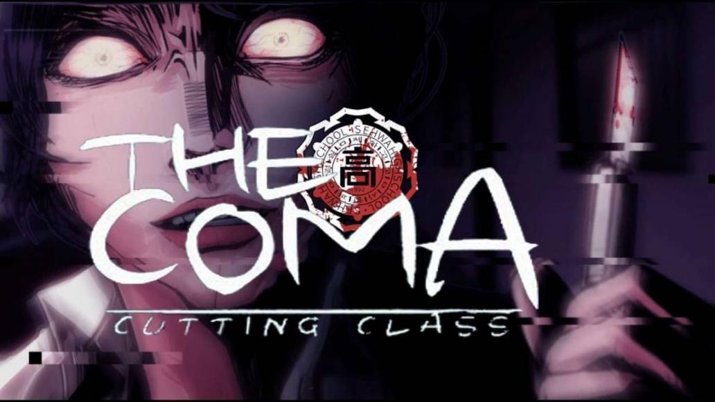 The Coma main