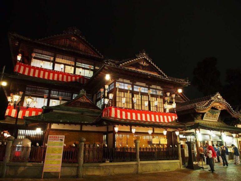 Dogo Onsen - La città Incantata