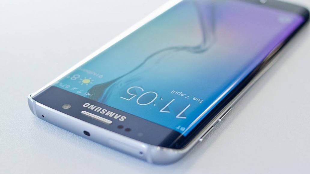 nuovo Samsung Galaxy S7