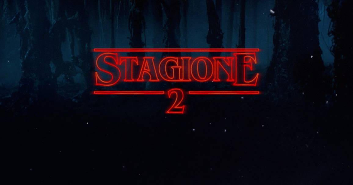 seconda stagione di stranger things
