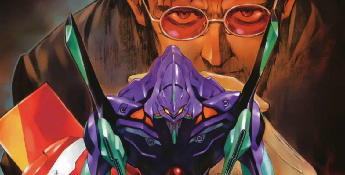 Hideaki Anno Evangelion