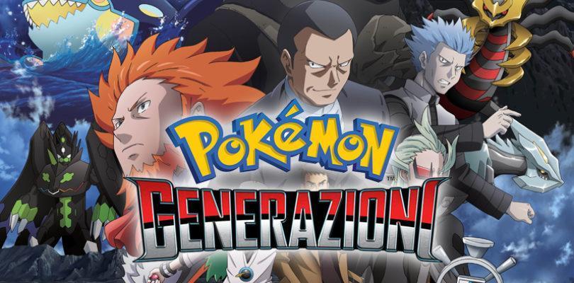 Pokemon Generazioni