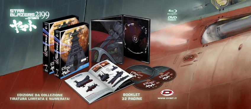 yamato-2199-dvd-e-blu-ray