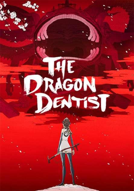 the-dragon-dentist-poster