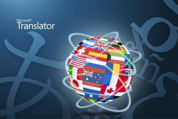 Microsoft Translator: è ora disponibile la traduzione in tempo reale