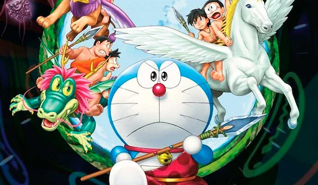 Doraemon Il Film Nobita e la Nascita del Giappone