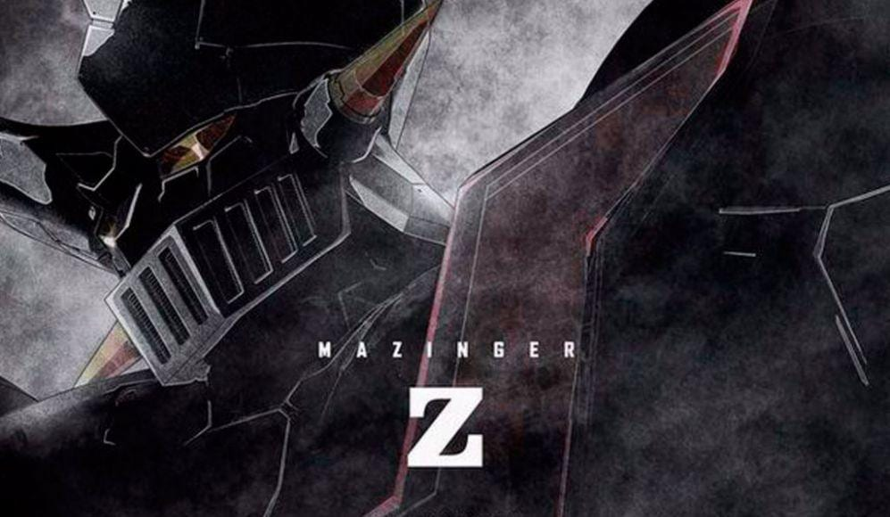 Mazinger Z The Movie