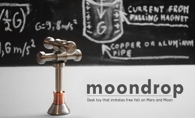 Moondrop, il giocattolo da scrivania che replica la forza di gravità presente sulla Luna e su Marte