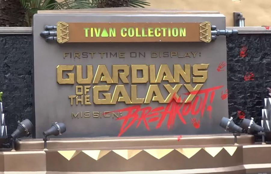 attrazione di Guardiani della Galassia