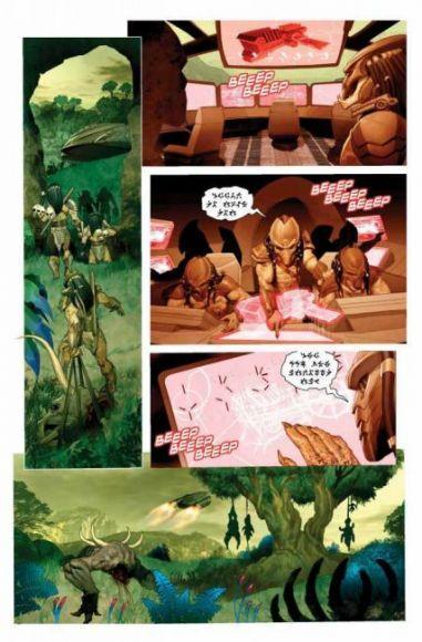 alien vs predator saldapress
