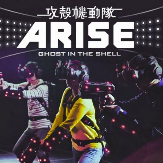 Ghost in The Shell Arise Stealth Hounds