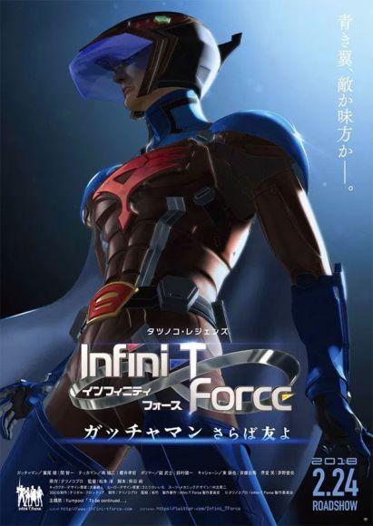 Infini-T Force il film
