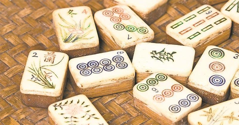 Mahjong – 500 a.C.