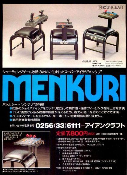 antenati sedie da gaming