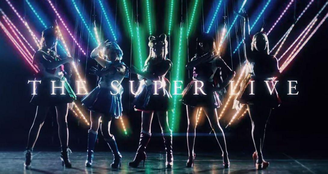Sailor Moon The Super Live
