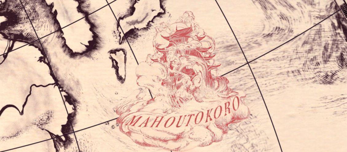 Mahoutokoro Scuola di Magia