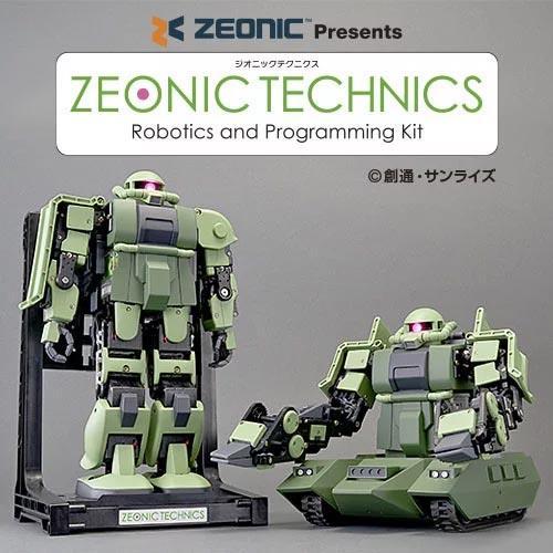 Zeonic Technics Gundam Educational Kit