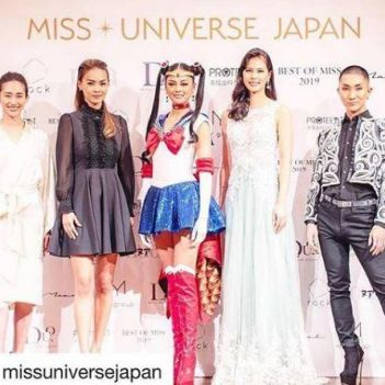 Miss Universo Giappone 2018