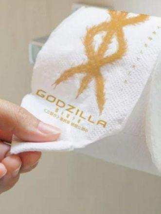 carta igienica di godzilla