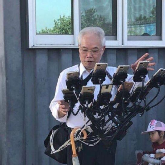 chen san-yuan giocatore di pokémon go
