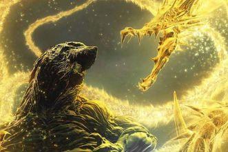 Godzilla eKing Ghidorah