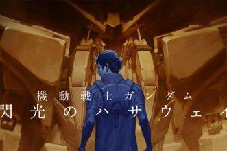 Gundam: Hathaway's Flash