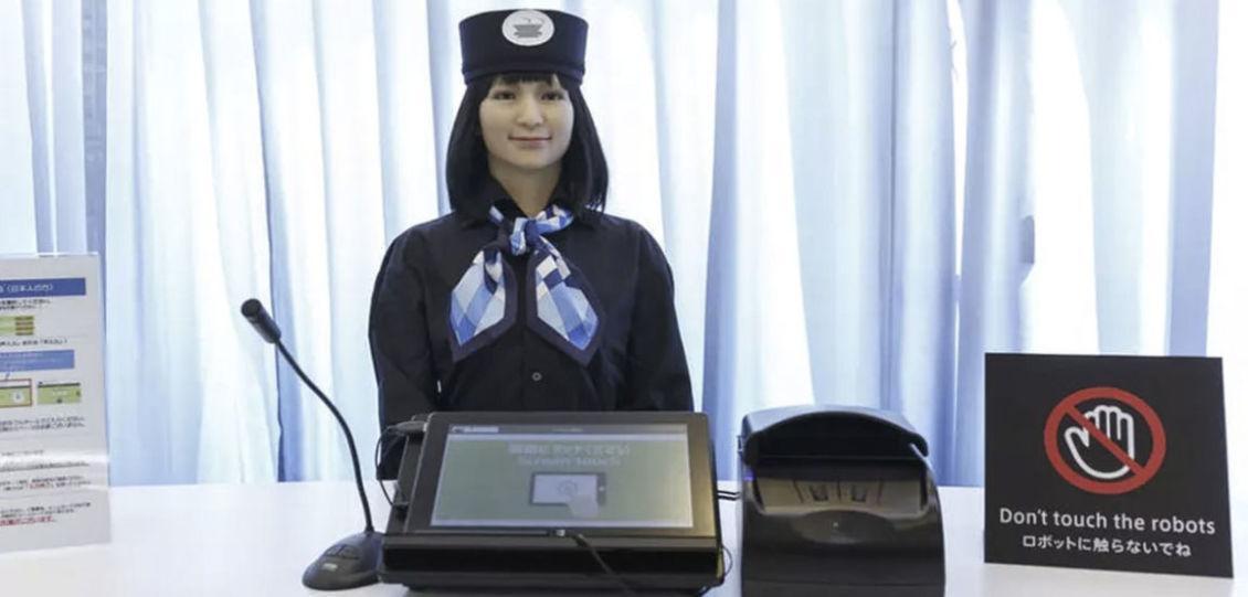 hotel dei robot tokyo