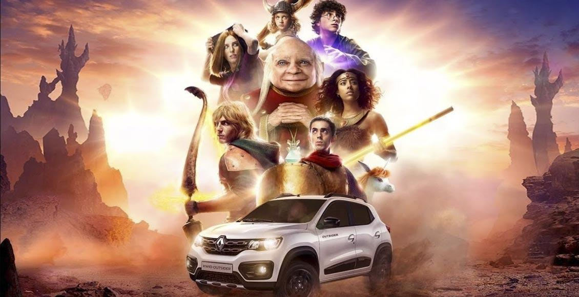 renault dungeons and dragons