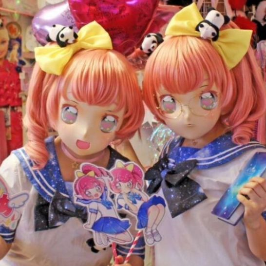 Maschere Anime Muni Muni Works