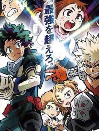 My Hero Academia - Heroes: Rising