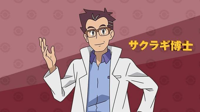 professor sakuragi pocket monsters