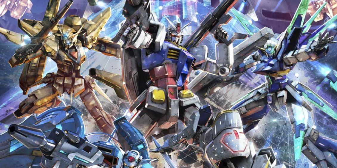 Gundam Extreme Vs Maxi Boost
