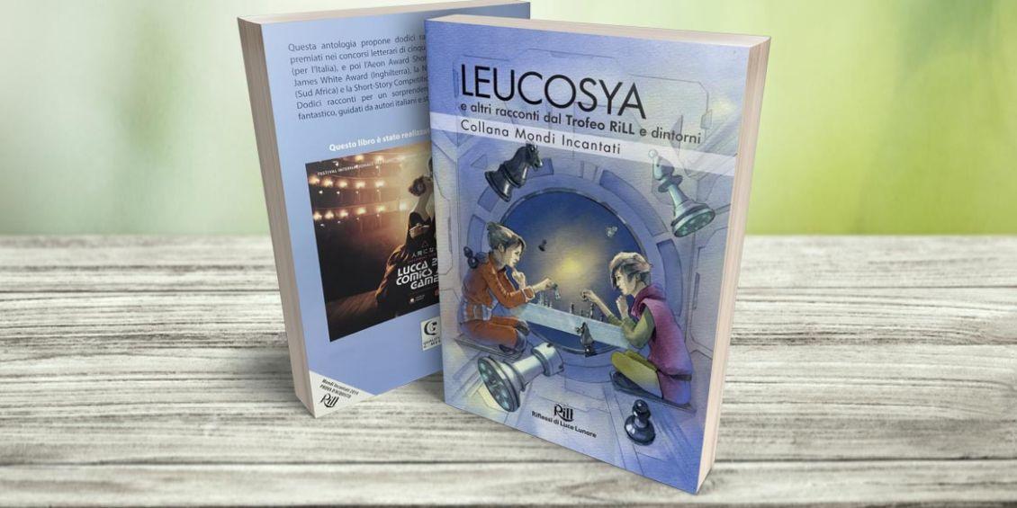 Leucosya rill cover