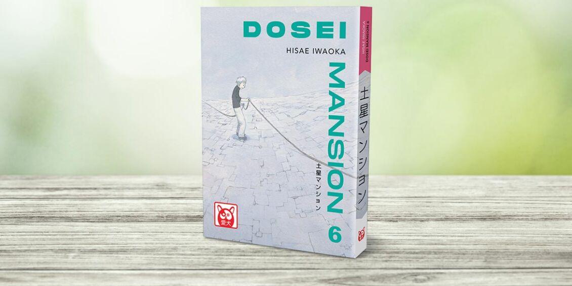 Dosei Mansion 6