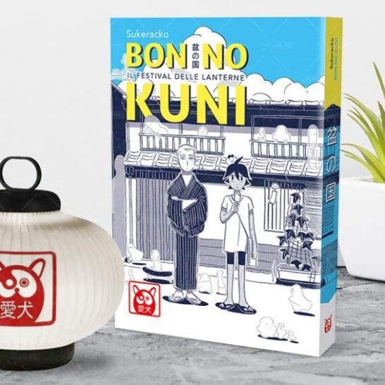Bon no KuniIl festival delle lanterne