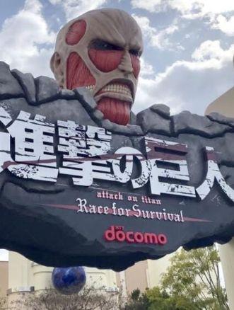 Attacco dei Giganti Universal Studios Japan
