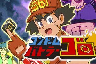 Condom Battle Goro anime profilattici