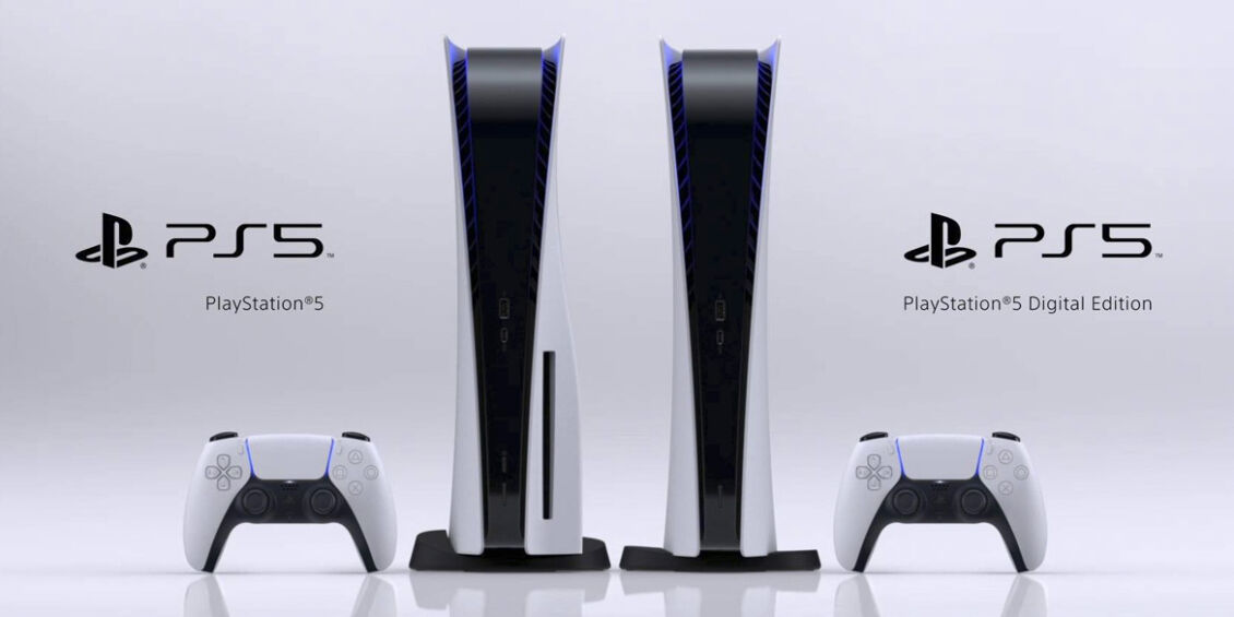 playstation 5 ps5 sony