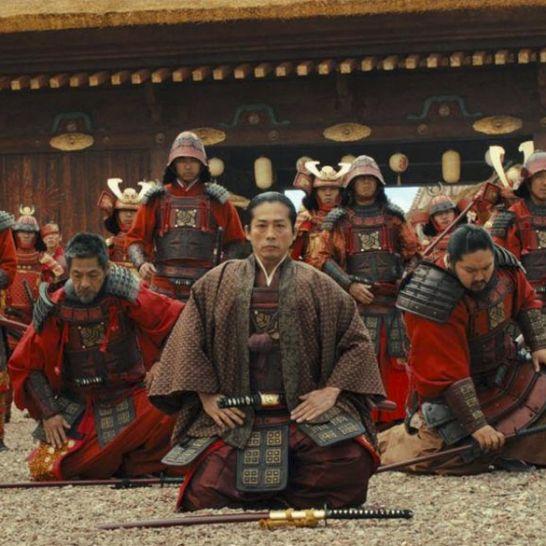 47 ronin di Akō