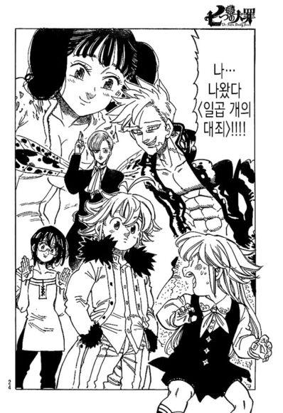 manga sequel The Seven Deadly Sins