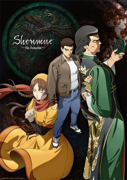 shenmue the animation poster