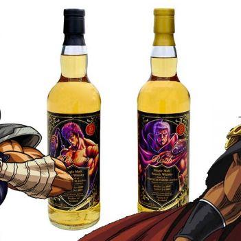 whisky ken il guerriero