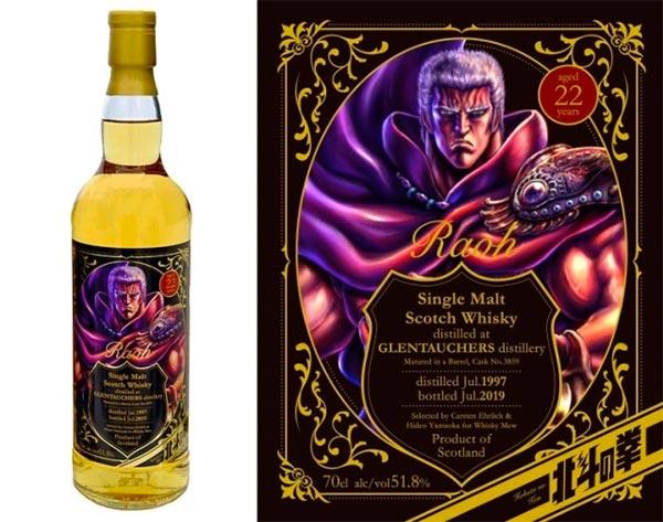 whisky ken il guerriero Raoh Glentaucher