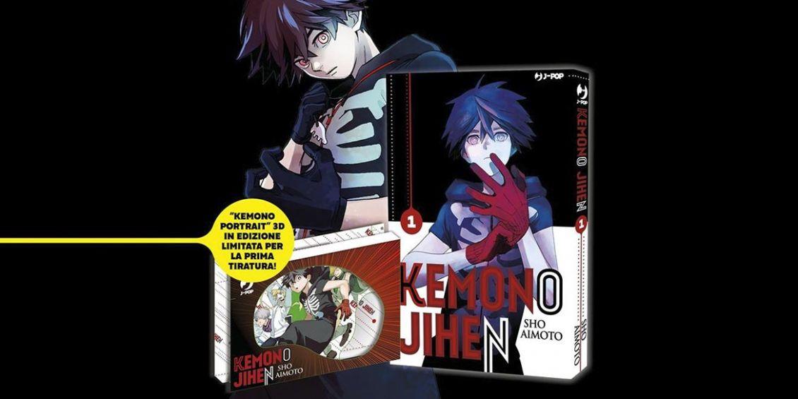 Kemono Jihen j pop manga