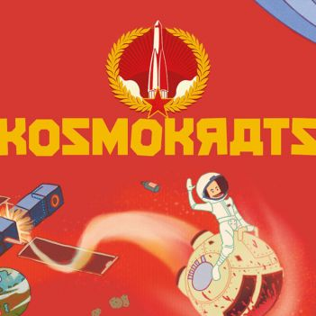 Kosmokrats recensione