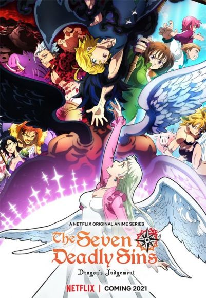 The Seven Deadly Sins Dragons Judgement poster