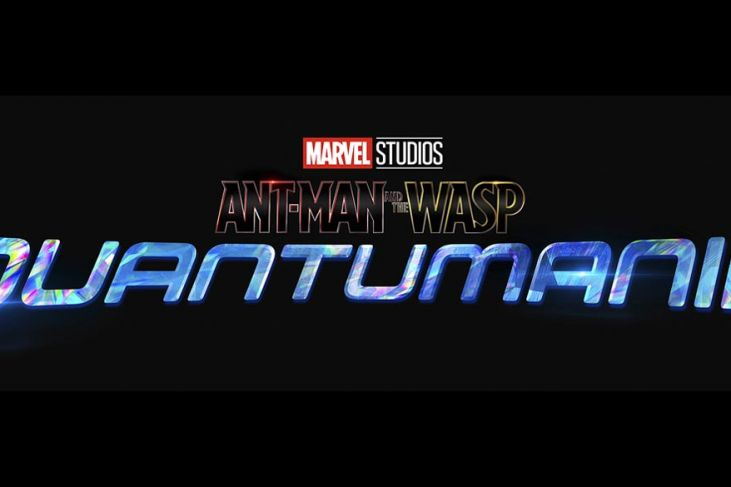 Ant Man and the Wasp Quantumania