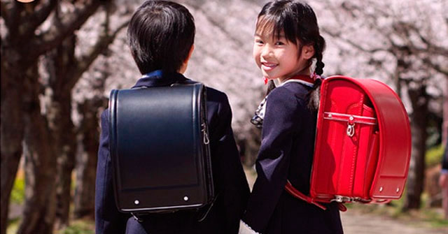 randoseru zainetto giapponese