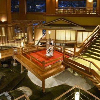Aizu Ashinomaki Onsen Hotel cover